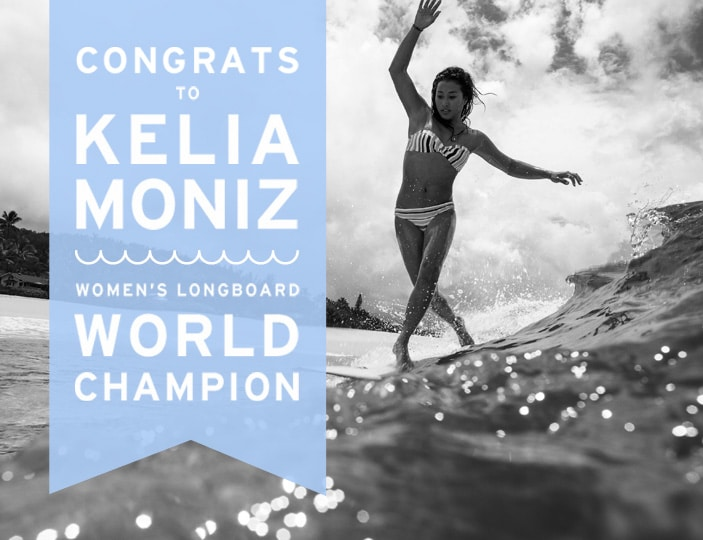 kelia moniz world champion