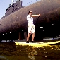 sup vs submarine