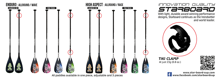 starboard sup paddle 2014